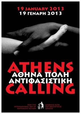2e1ax_default_entry_athens_calling_19jan