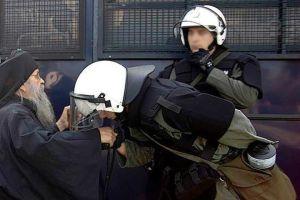 greek police